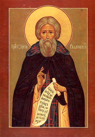 фото святой сергий радонежский